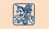 宜蘭縣紀念章:宜蘭縣五結鄉-國立傳統藝術中心(展示館)08.jpg