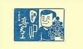 宜蘭縣紀念章:宜蘭縣五結鄉-國立傳統藝術中心(展示館)10.jpg