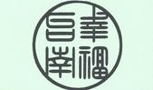 台南市紀念章:台南市中西區-I LIFE手感雜貨01.jpg