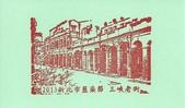 新北市紀念章:新北市三峽區-三峽興隆宮媽祖廟3.jpg