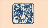 宜蘭縣紀念章:宜蘭縣五結鄉-國立傳統藝術中心(展示館)07.jpg