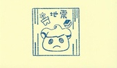 台南市紀念章:台南市中西區-中央氣象局(台灣南區氣象中心)11.jpg