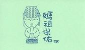 高雄市紀念章:高雄市三民區-台灣鐵道故事館(高雄店)12.jpg