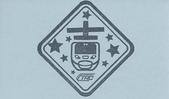 台中市紀念章:台中市中區-台灣鐵道故事館(台中店)01.jpg