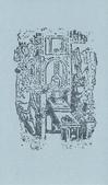 台中市紀念章:台中市中區-宮原眼科02.jpg