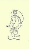 高雄市紀念章:高雄市三民區-台灣鐵道故事館(高雄店)07.jpg