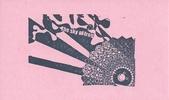 台北市紀念章:台北市中山區-台北捷運(劍南路站)01.jpg