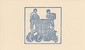 新北市紀念章:新北市三峽區-三峽藍染展示中心08.jpg