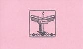 台中市紀念章:台中市中區-臺灣鐵路管理局(台中站)07.jpg
