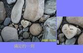 石頭的家  人物篇:IMG_3051-1.JPG