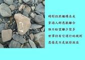 石頭的家  猴子篇:DSC04319-1.JPG