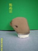 動感石   A:鸚鵡頭