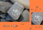 石頭的家  人物篇:IMG_3481-1.JPG