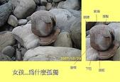 石頭的家  人物篇:IMG_2072-1.JPG