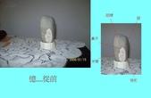 石頭的家  猴子篇:1202918205.jpg