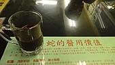 2011_04_22:110422~24.台中3日遊-逢甲夜市+Sportster  (04).JPG