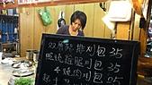 2011_04_22:110422~24.台中3日遊-逢甲夜市+Sportster  (11).JPG