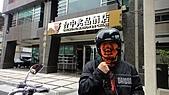 2011_04_22:110422~24.台中3日遊-逢甲夜市+Sportster  (21).JPG
