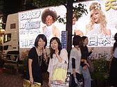 臭草莓的夢幻婚禮+日本五日遊:PA040106.JPG